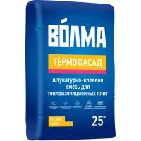 Штукатурно-клеевая смесь для теплоизоляционных плит ВОЛМА ТЕРМОФАСАД 25 кг